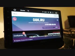 08k.ru магнитолы на android 7 / 8