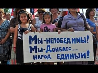 «Они обвиняют нас в том, что мы не заняли территории», - Глава ДНР о соотечественниках.