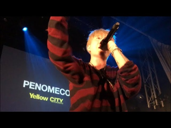181110 Sound Museum Vision Yellow city 페노메코 PENOMECO-COCO BOTTLE /APRO 아프로