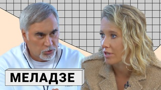 ВАЛЕРИЙ МЕЛАДЗЕ: про опасного Корчевникова, невиновного брата и «Единую Россию»