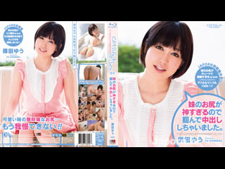 CWPBD-99 - Shinoda Yuu - UNCENSORED All the JAV Hentai Hentai japan Brazzers Big tits Drama creampie