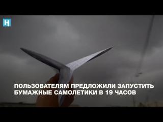 Атака самолётов Telegram
