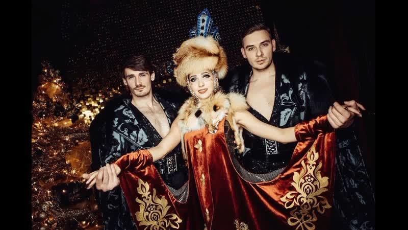 Царский номер Бояре Шоу балет состава 6