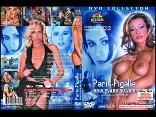 Paris - Pigalle Boulevard Du Vice / 2002 Marc Dorcel