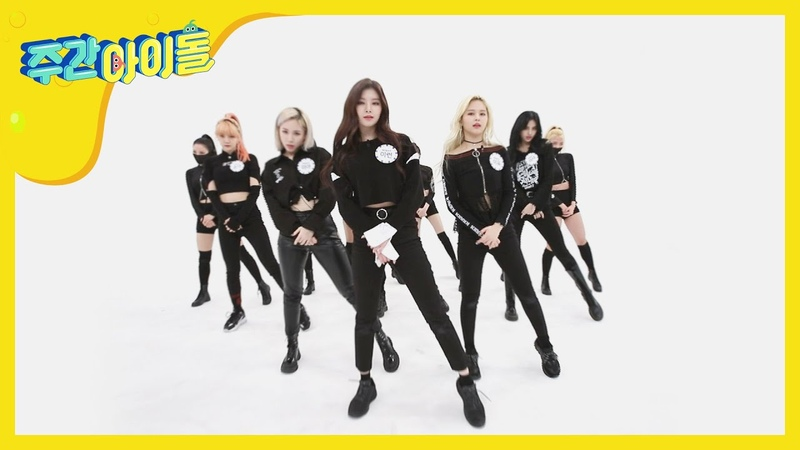 Weekly Idol 에버글로우의 신곡 <DUN DUN> 무대 l EP.448 EN JP CN