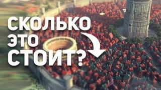 КУБИЧЕСКИЙ БИЗНЕС - как зарабатывают на постройках в Minecraft (не 2b2t)