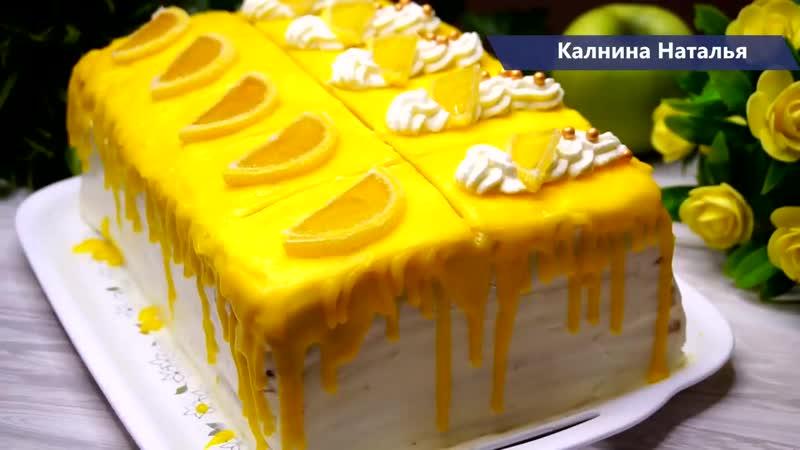 Торт Лимонная девочка
