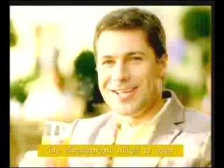 Fort Boyard (Armenia TV) (Hovanavor + Govazd) (J7) (1)