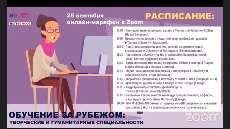 Дарья Крутова live via