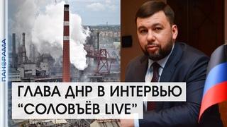 Агенты СБУ запугивают предпринимателей РФ за сотрудничество с Донбассом.