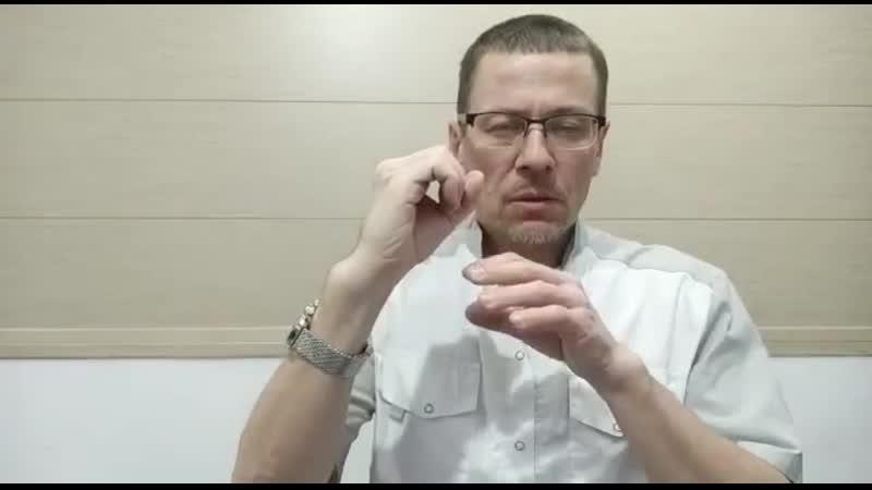 Доктор Алексей Агалаков Хирург стаж 30 лет Гель Сивера от компании LR