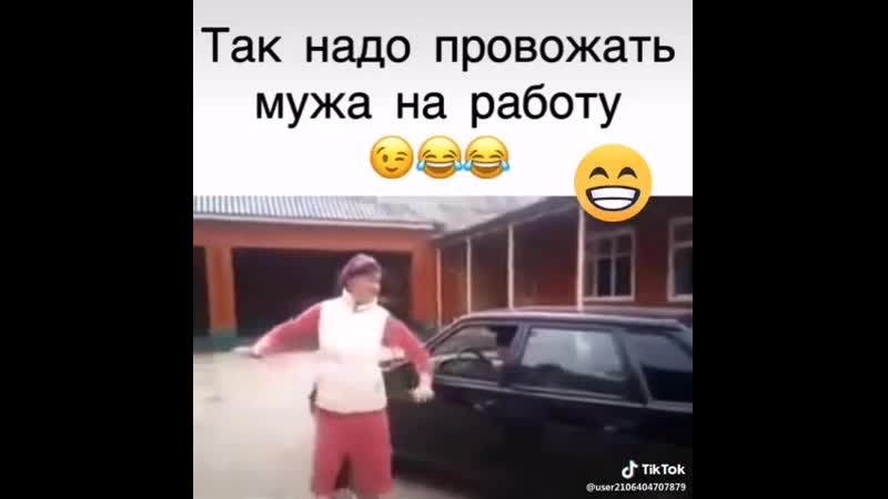 VIDEO-2019-08-15-10-59-07.mp4