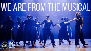 1 - We Are From The Musical - Cabaret STS Weekend 2021