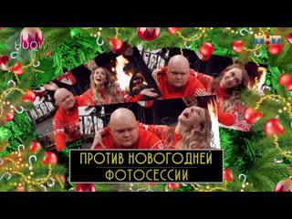 Однажды в России по воскресеньям в 21:00 на #ТНТ!