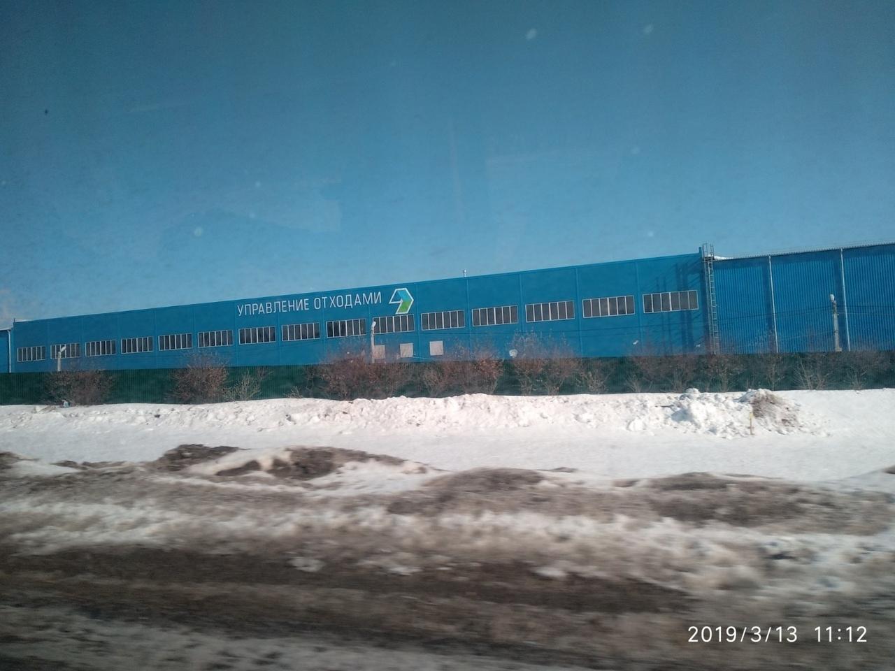 Чем будет заниматься мусоросортировочная станция в Волжске?