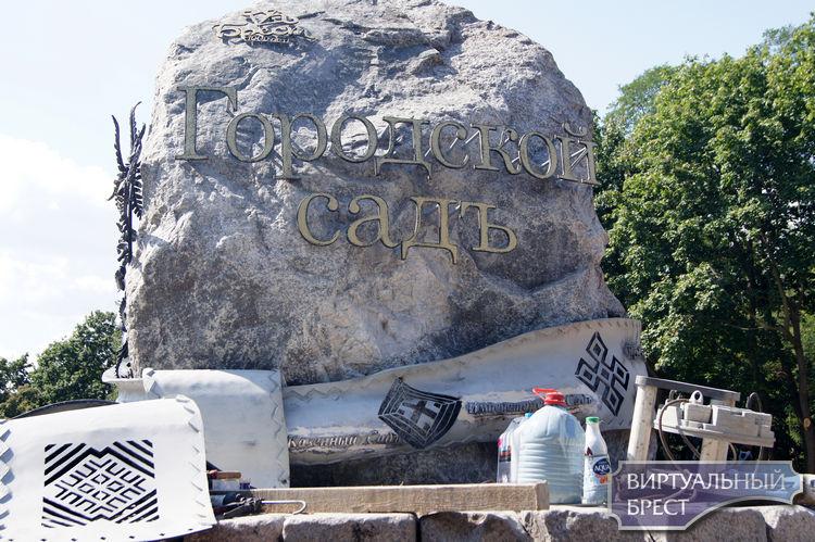 """В Городском саду Бреста проходит крафтовый фестиваль истории и культуры """"Ulmus"""""""