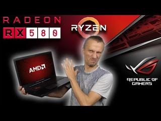 Не починили, а УБИЛИ дорогой игровой ноутбук ASUS ROG STRIX GL702ZC