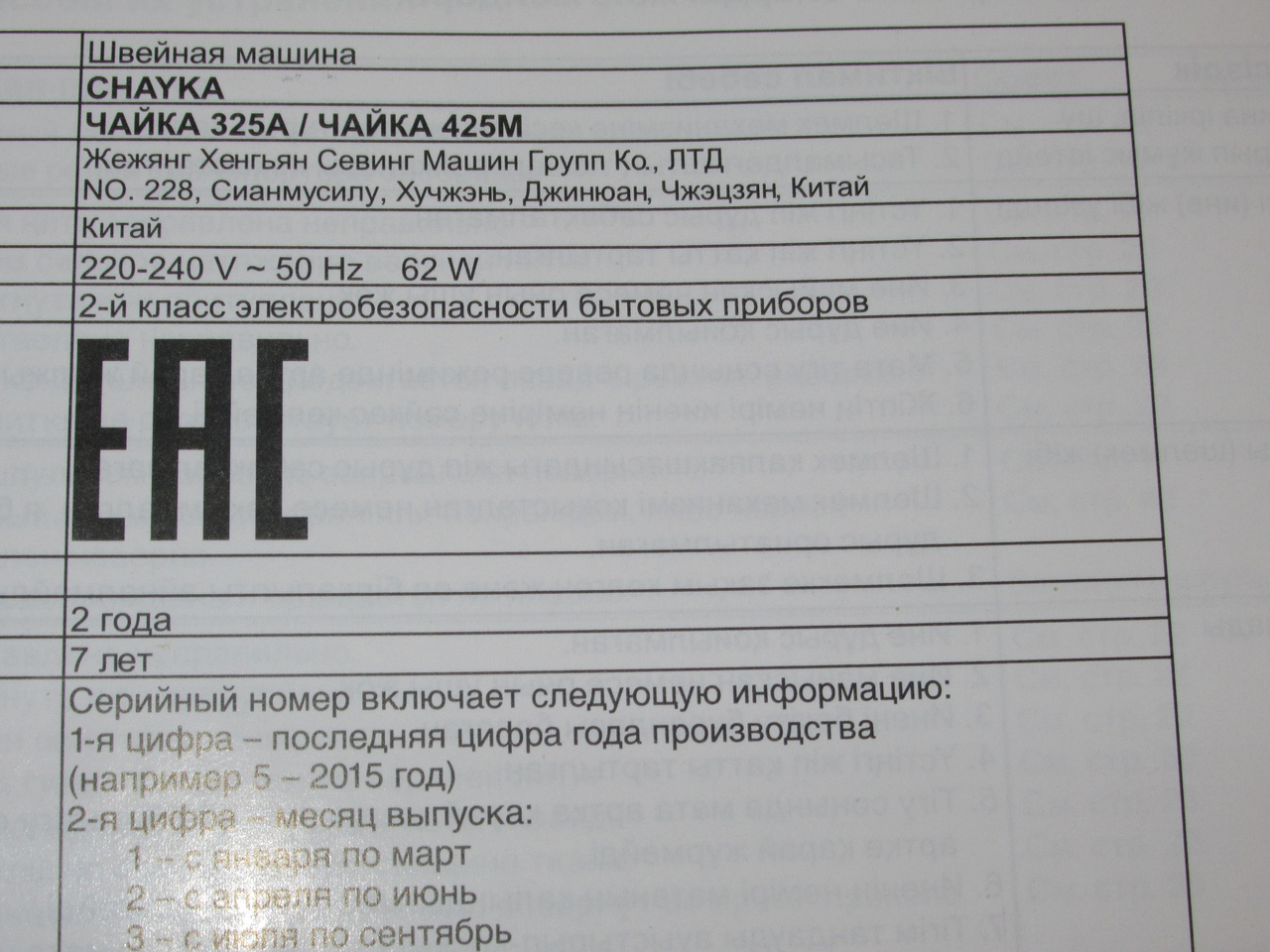 Записная книжка Натальи - Страница 30 9is91bMqMek