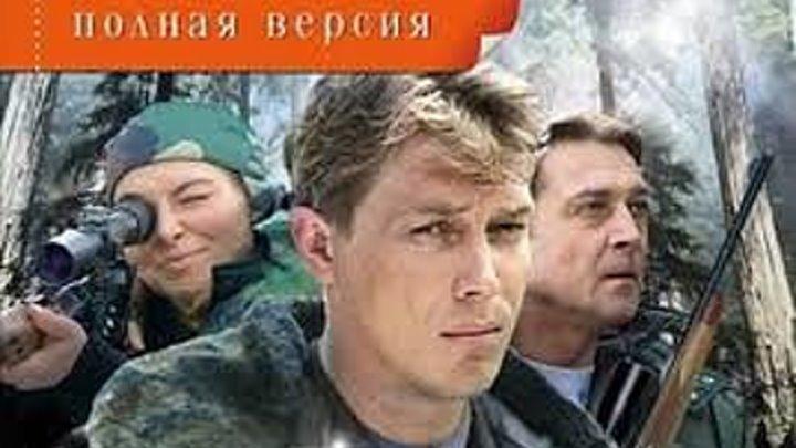 КЛУБ РУССКИХ ДЕТЕКТИВОВ Хозяйка тайги 1 1 серия Золотой капкан 1 2009 год 16