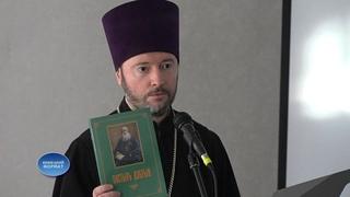 День православной книги в г. Бежецк