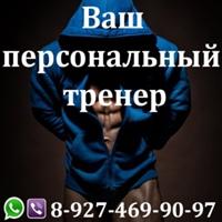 ВадимБелов