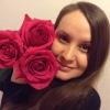 Ольга Радуга