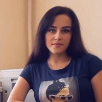 Оксана Иванова, 0 подписчиков