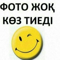 Фотография анкеты Olzhas Kasenov ВКонтакте