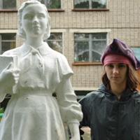 ОльгаВавилова