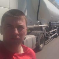 Личная фотография Игоря Белоголового