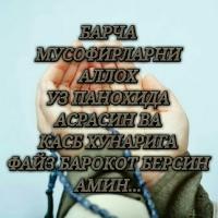 Фотография Лобар Ражабовной ВКонтакте