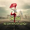 ONE-LOVE ONE-LOVE