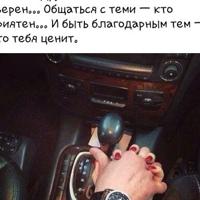 Фотография Саният Рабадановой ВКонтакте