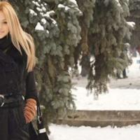 Фотография страницы Карины Тарасенко ВКонтакте