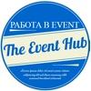 Event hub | ведущий, аниматор, dj, дед мороз
