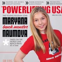Фотография профиля Марьяны Наумовой ВКонтакте