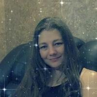 Фотография Ксении Александровой ВКонтакте