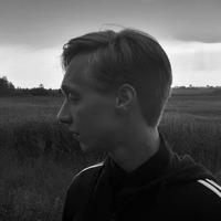 Фотография Кирилла Ярцева