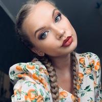 СветланаМартинкевич