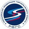 Российская федерация горнолыжного спорта