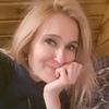 Леся Пятраускас