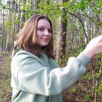 Фотография анкеты Татьяны Малковой ВКонтакте