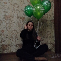 Алёна Сергеева