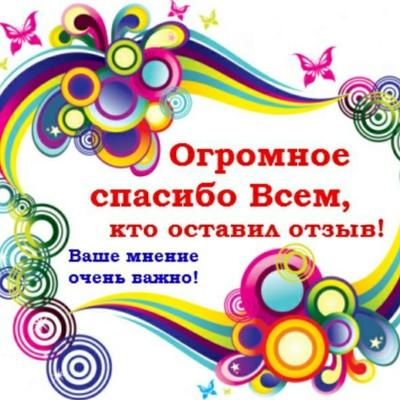 Джамолиддин Шарипов, Москва