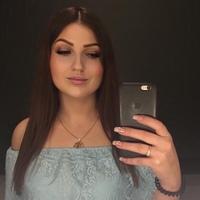 Фотография профиля Анастасии Ростовской ВКонтакте