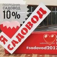Фотография анкеты Баракатулло Давлатова ВКонтакте