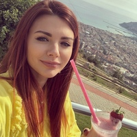 Фотография профиля Леси Ярославской ВКонтакте