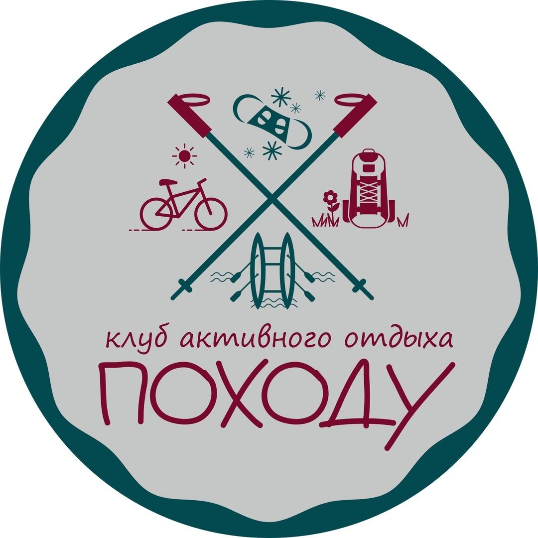 Афиша Екатеринбург ТЮМЕНСКИЕ ГОРЯЧИЕ ИСТОЧНИКИ ИЗ ЕКАТЕРИНБУРГА