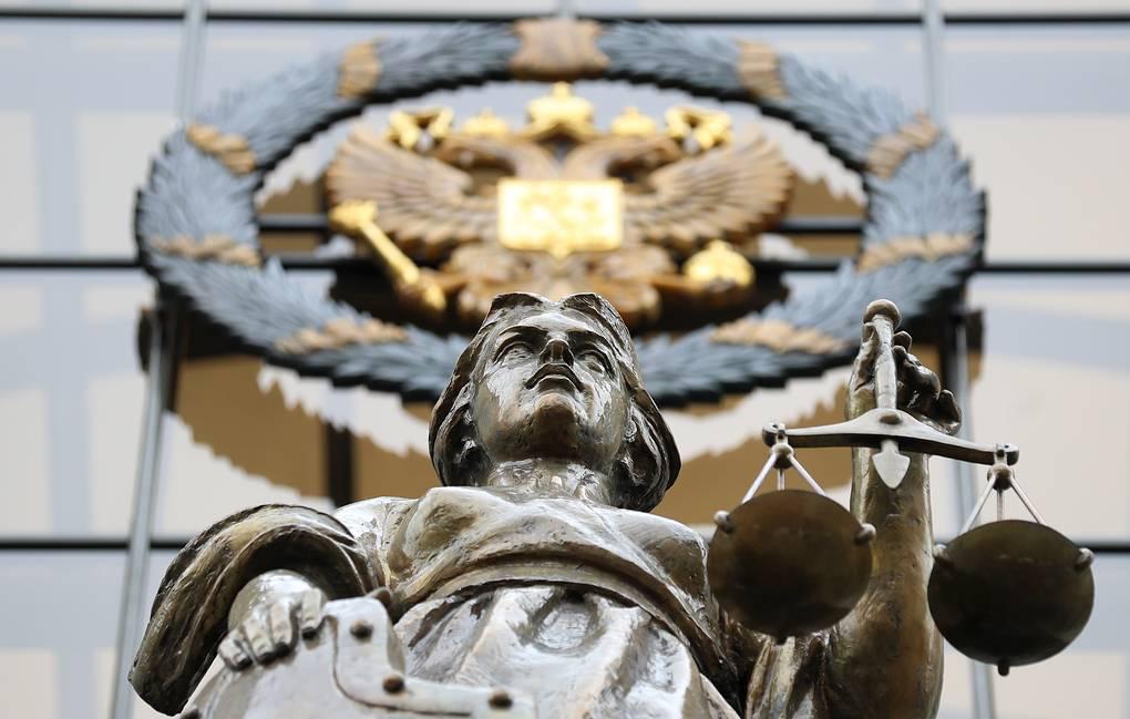 """Верховный суд признал экстремистским движение """"АУЕ"""" (Арестантское уголовное единство)"""