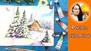 ВИДЕО УРОК\TUTORIAL Рисуем акварелью зимний пейзаж! Dari_Art